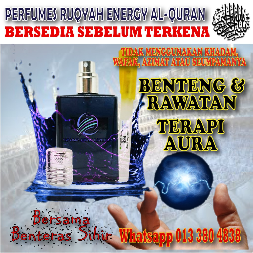 PSB - PERFUME SINAR BIRU | Shopee Malaysia
