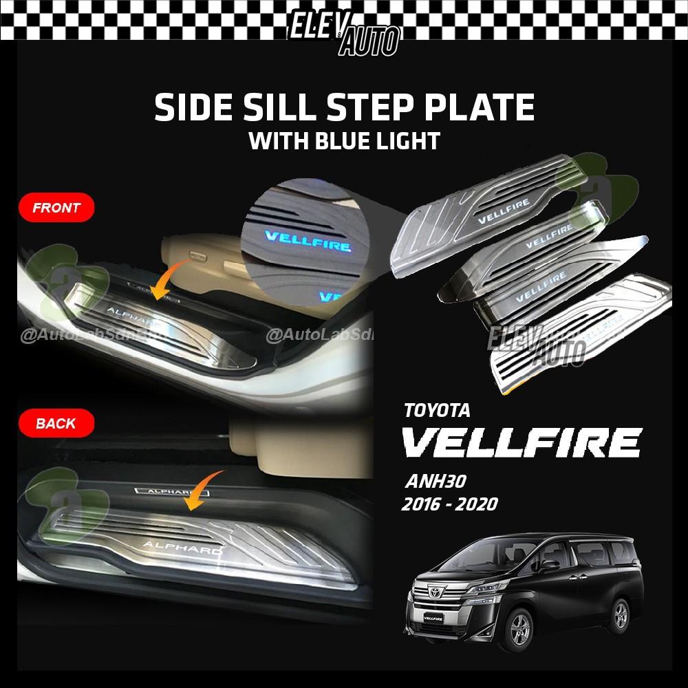 Toyota Vellfire ANH30 2016-2021 LED Door Side Sill Step Plate (Blue Light)