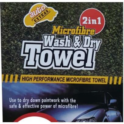 🔥2SETS🔥2IN1 MICROFIBER WASH DRY TOWEL + METALIC SUNSHADE MATAHARI TUALA CUCI KERING LAP KERETA KUALITI KERING BAGUS