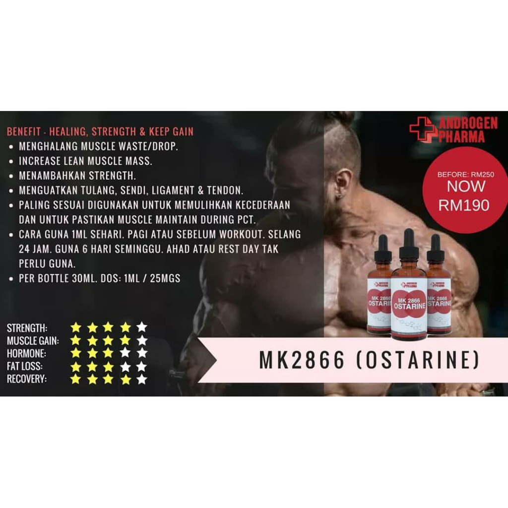SARMs ANDROGEN MK 2866(OSTARINE) + FREE GIFT + free meal plan