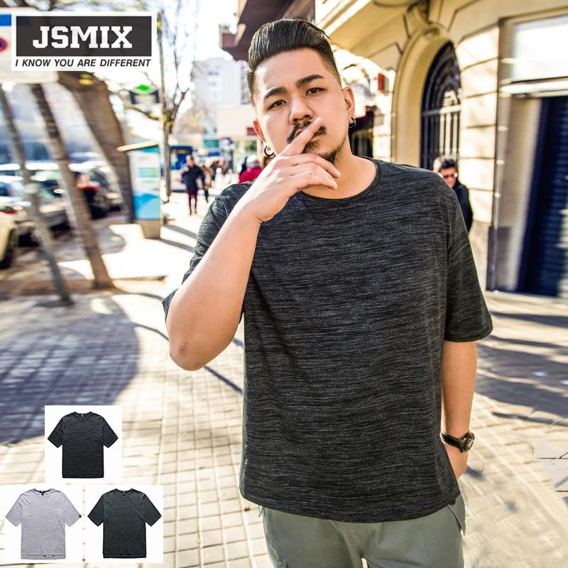 8a305578499 JSMIX Men s Plus Size (36
