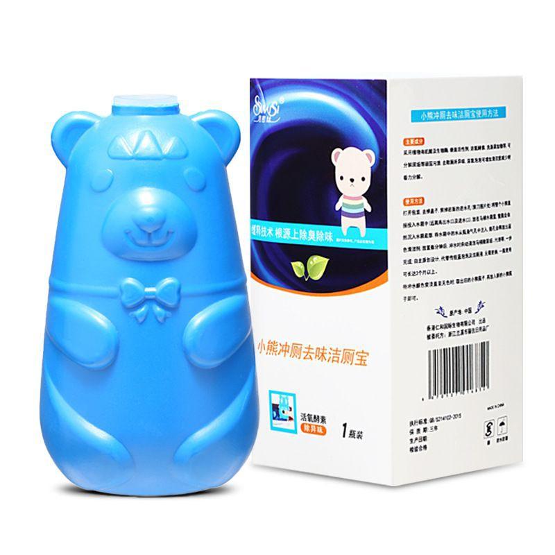 小熊蓝泡泡洁厕宝洁厕灵家用马桶厕所固体凝胶清洁去味洁厕剂