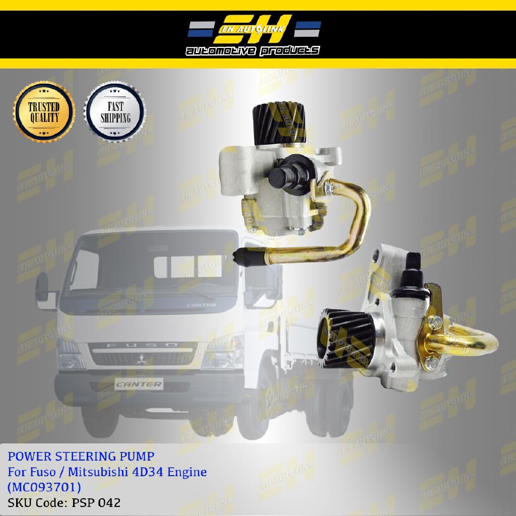 POWER STEERING PUMP - YD25 FRONTIER NISSAN | Shopee Malaysia
