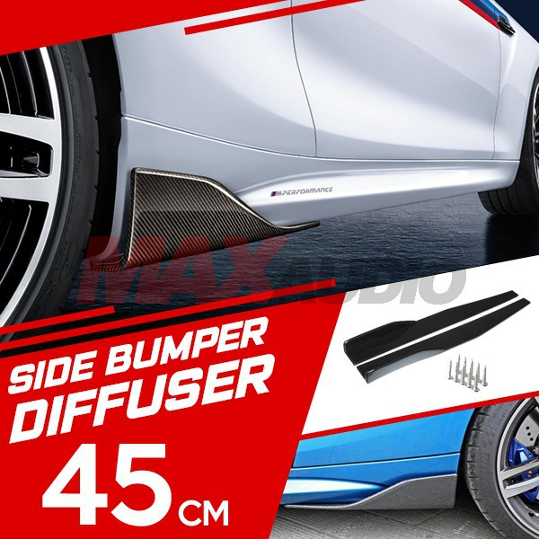 [FREE Gift] Side Skirt Rocker Splitters (45cm) Diffuser Winglet Wing Bumper Car Body Kit (Pair)