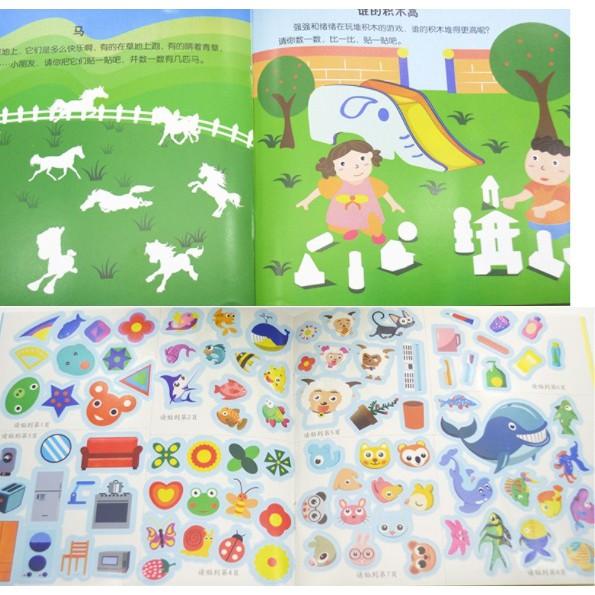 READY STOCK 3-8 Years old Children Concentrate Sticker book (Any 5 books) 宝宝儿童贴纸书3-8岁专注力(随机选5册)