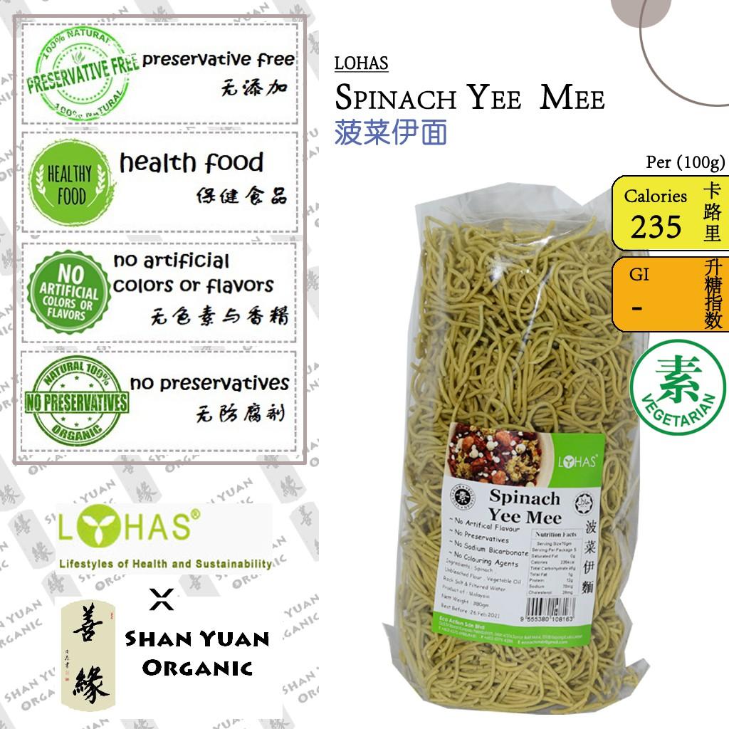 LOHAS  Spinach Yee Mee 菠菜伊面
