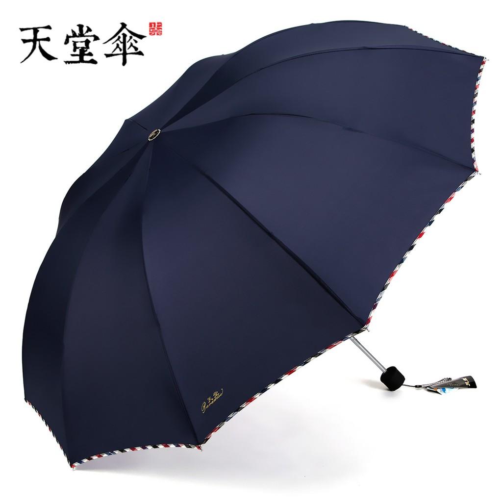 5f5af13b548 Sumolux Automatic Windproof Umbrella for rain travel