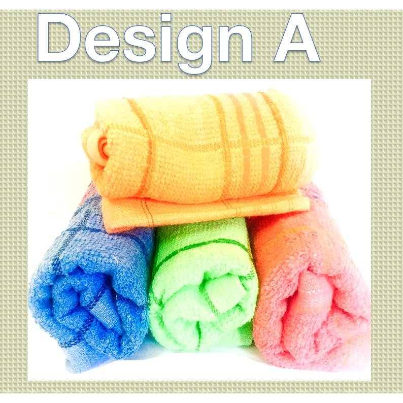 Soft and Comfortable Cotton Face Towel Colorful Lattice Design