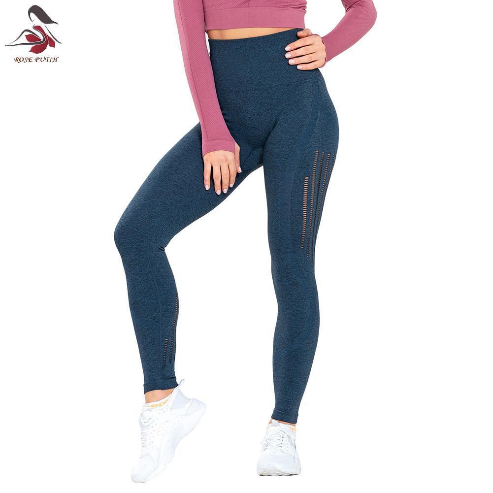 Legging Sport Rose 6
