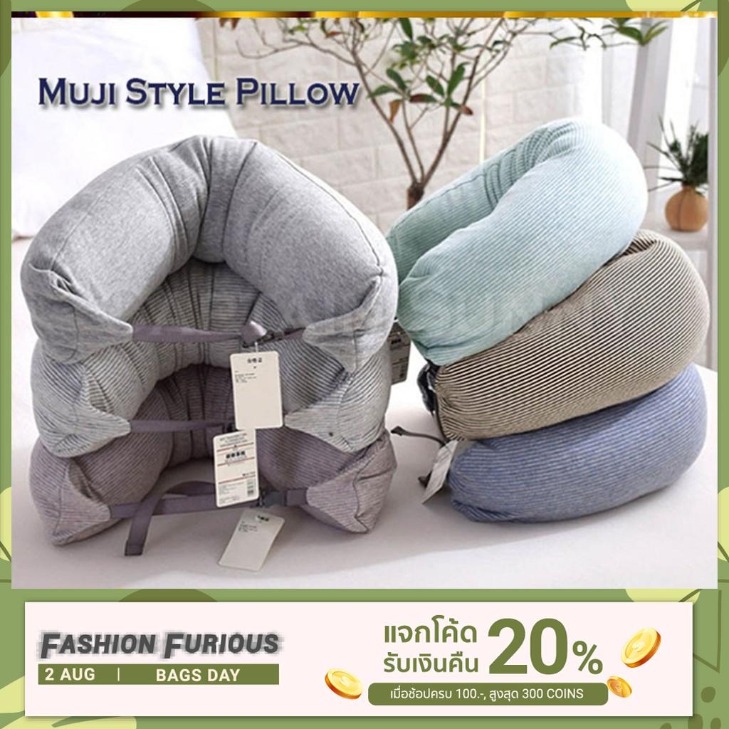 หมอนรองคอ Style มูจิ ปลอกผ้า 100% cotton ถอดซ