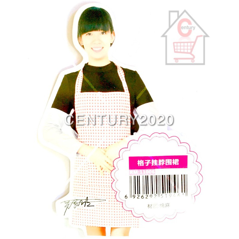 RIMEI Fashion Apron Double Layer Waterproof & Oil-Proof Kitchen Apron Unisex Chef Waiter Hairdresser Cafe Outdoor Apron