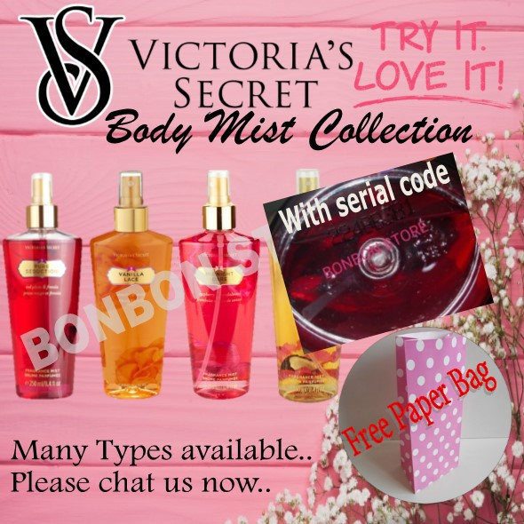 345989fca7 VICTORIA S SECRET - Amber Romance  Amber   Creme Anglaise  Mist 250ml  7857