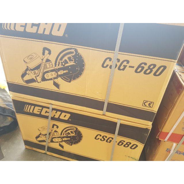 "ECHO CSG680 14"" diamond engine cutter"