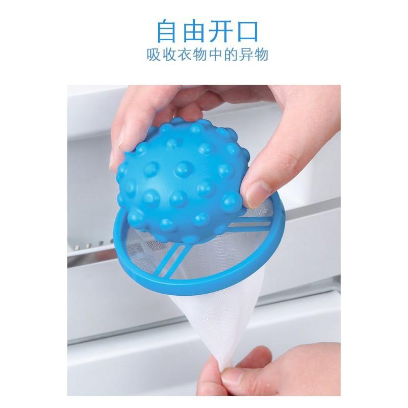洗衣机漂浮物过滤网袋滤毛器除毛器清洁去污洗衣球 (刺球形)1pcs
