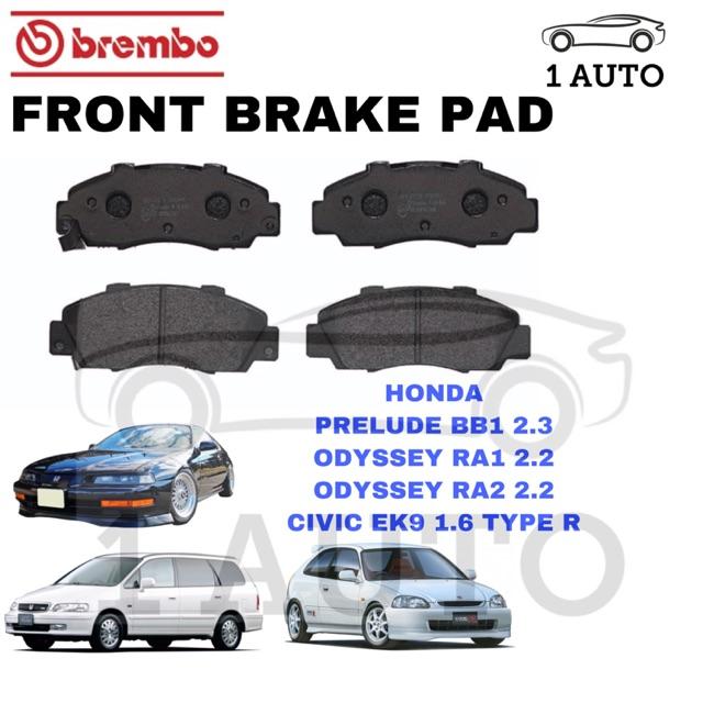 Honda Civic Type R EK9 1.6 Type R Front Brake Pads OEM Quality