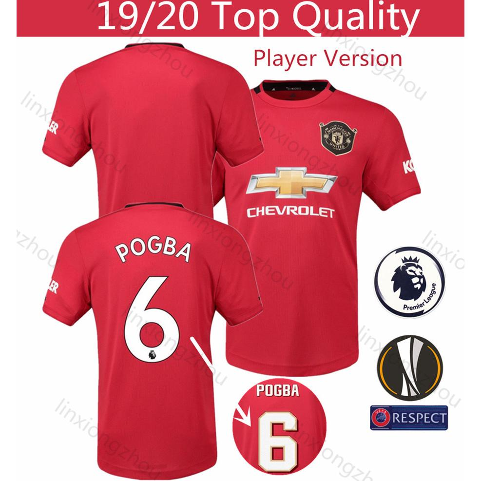 Top Quality Retro Manchester United Football Jersey 2004