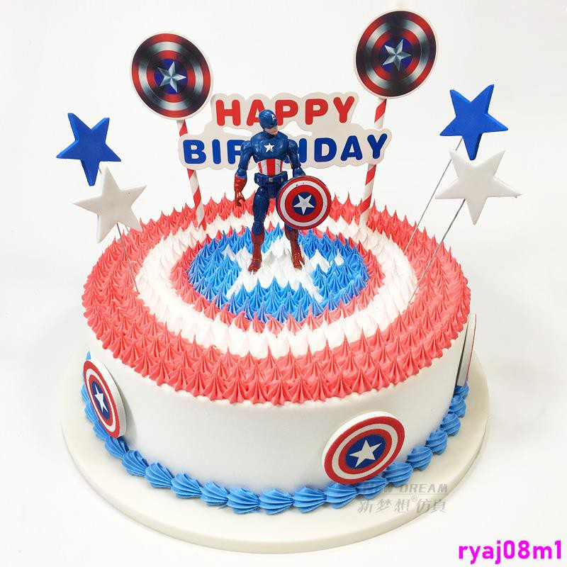Superb Cake Model Simulation 2019 New Captain America Birthday Cake Model Funny Birthday Cards Online Elaedamsfinfo