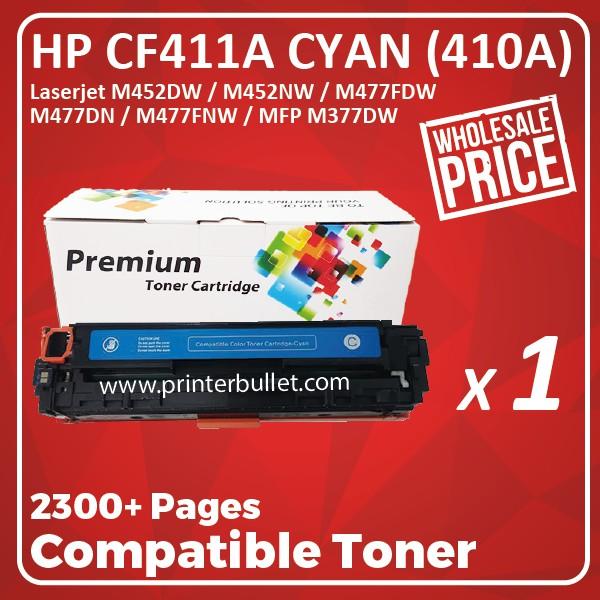 HP 410A / CF411A Cyan Compatible Toner Cartridge