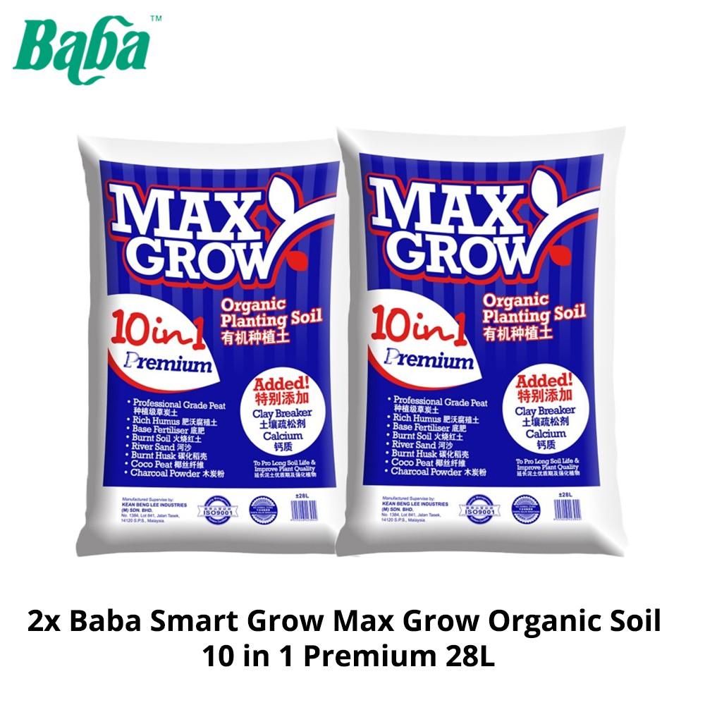 [COMBO] 2 X Baba Smart Grow Max Grow Organic Soil (Tanah) 10 in 1 Premium 28L