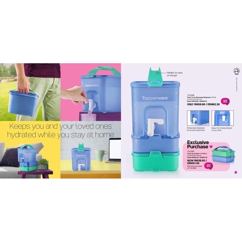 Tupperware Click To Go Beverage Dispenser 3.1L 1pcs /Click To Go 900ml 1set