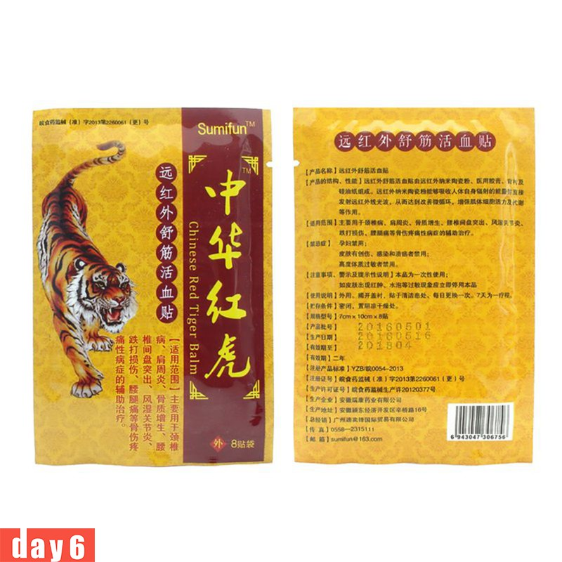 Cheap Sale 16pcs Body Massage Tiger Pain Relief Patch Fast Relief Aches Pains Inflammations Health Care Medical Plaster Tools & Accessories