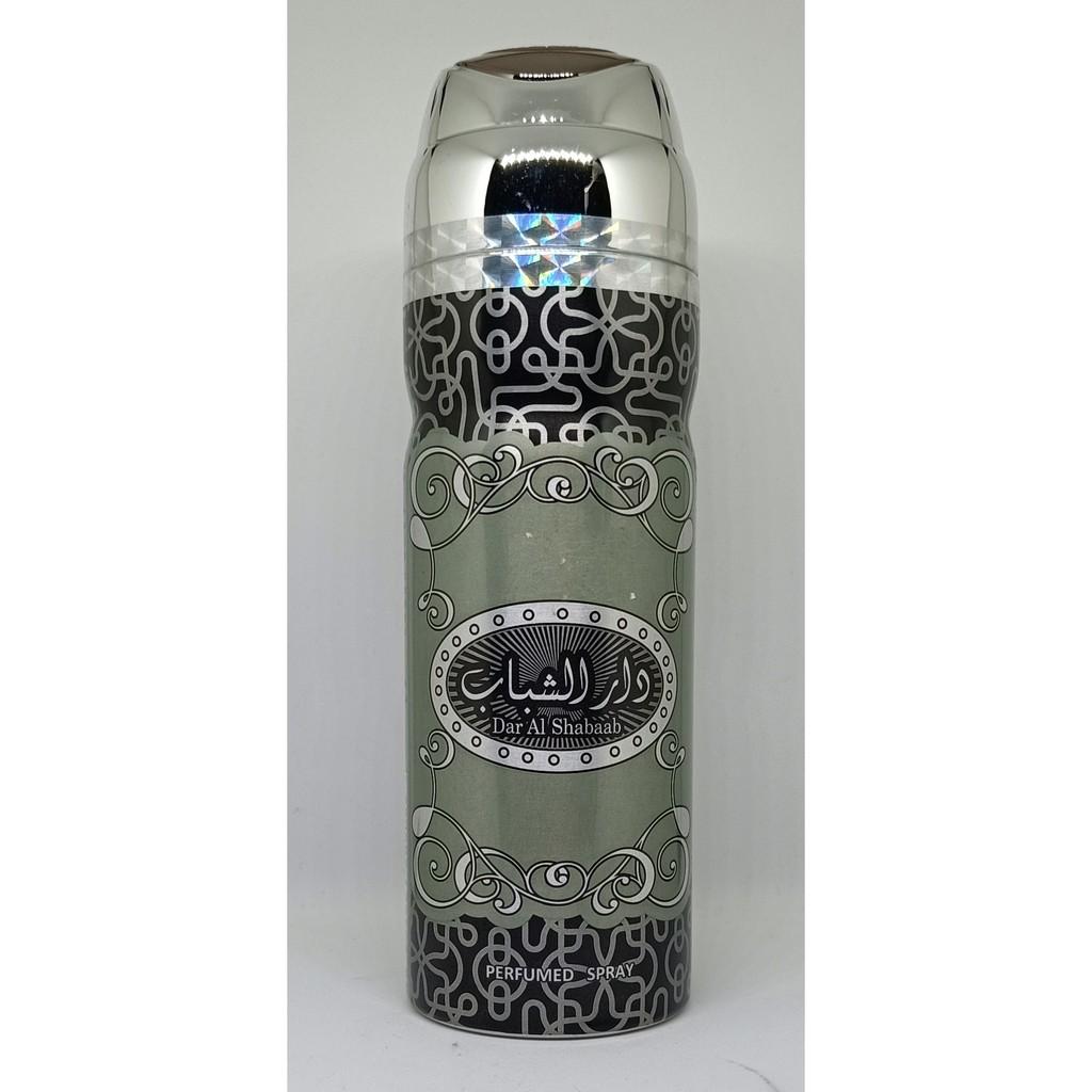 Dar Al Shabaab By Ard Al Zaafaran Original Dubai Perfumed Spray 200ml