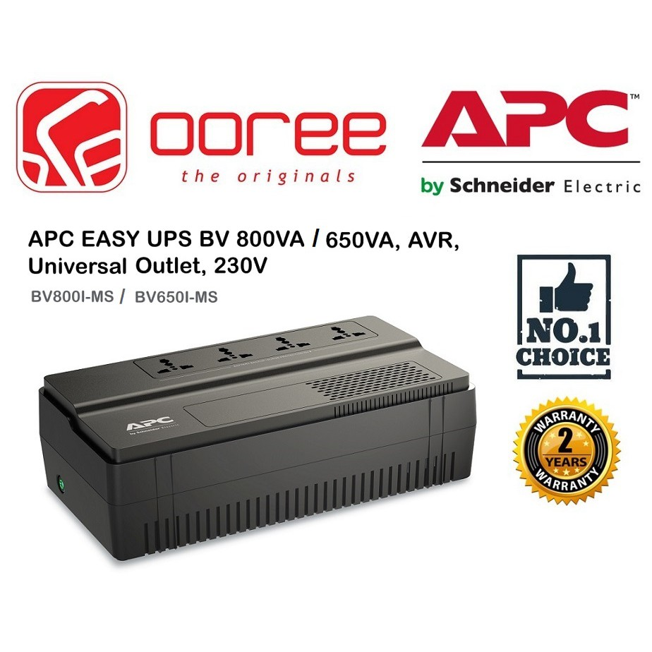 APC 650VA 375WATTS (BV650I-MS) / 800VA 450WATTS (BV800i-MS) UPS BACKUP  BATTERY 230V 4 UNIVERSAL OUTLETS SURGE PROTECTION