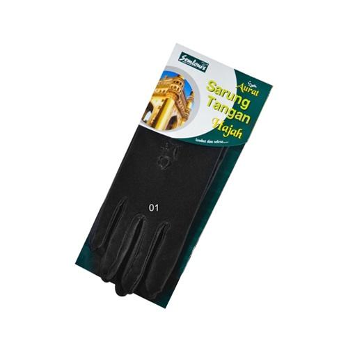 Semlouis 3 in 1 Aurat Sarung Tangan Hajah Pendek / Short Hajah Hand Glove - Plain