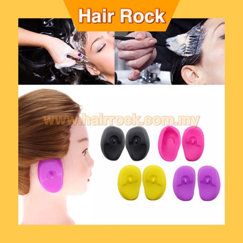 SALON BARBER USE REUSABLE SILICONE EAR PROTECTOR EAR COVER 2pcs
