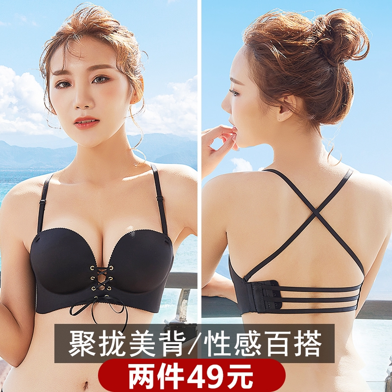 96d37ccc539 Bra✥◇Strapless underwear female anti-skid small chest gathered on the dress  we