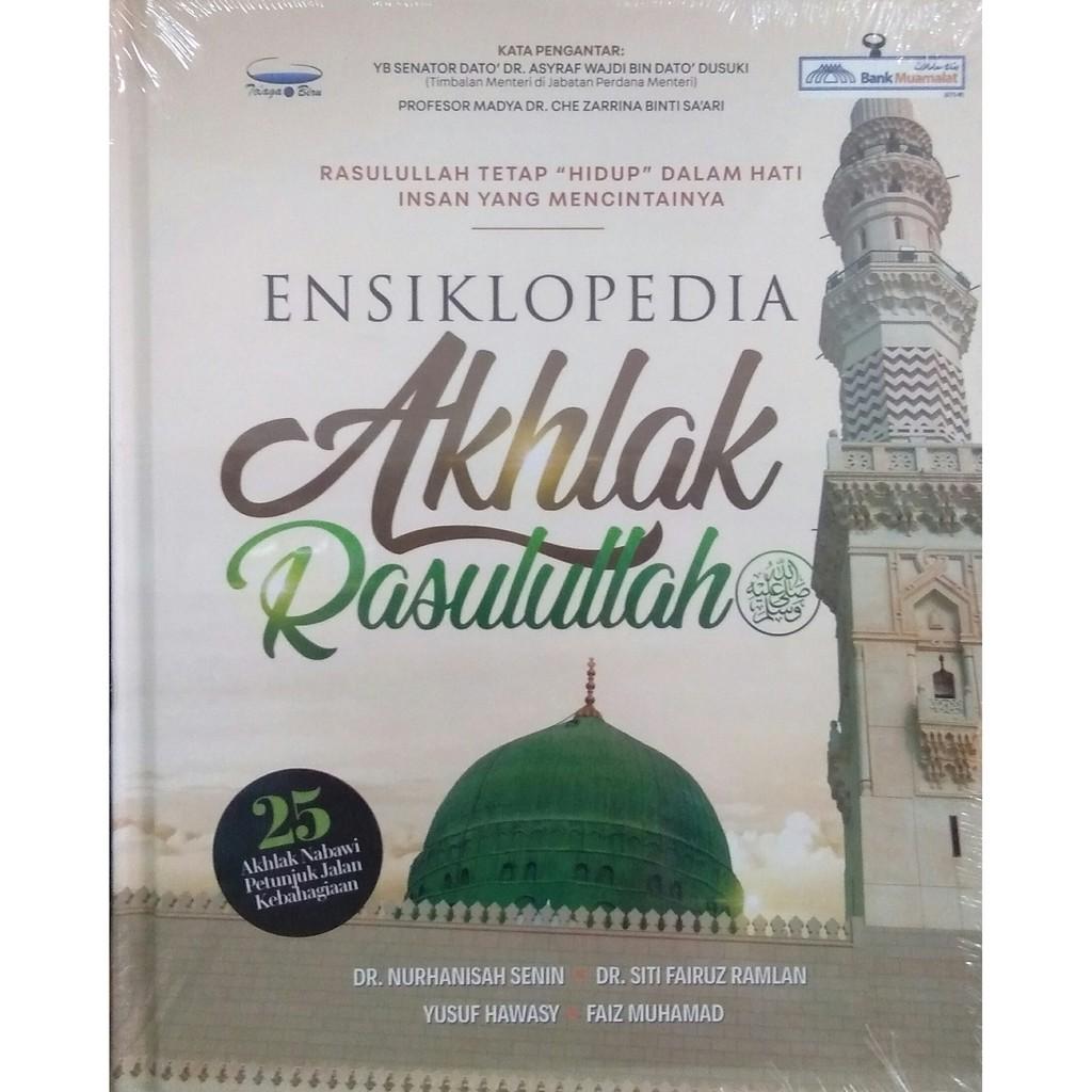 Ensiklopedia Akhlak Rasulullah (Rasulullah Tetap 'Hidup' Dalam Hati Insan Yang Mencintainya) Telaga Biru