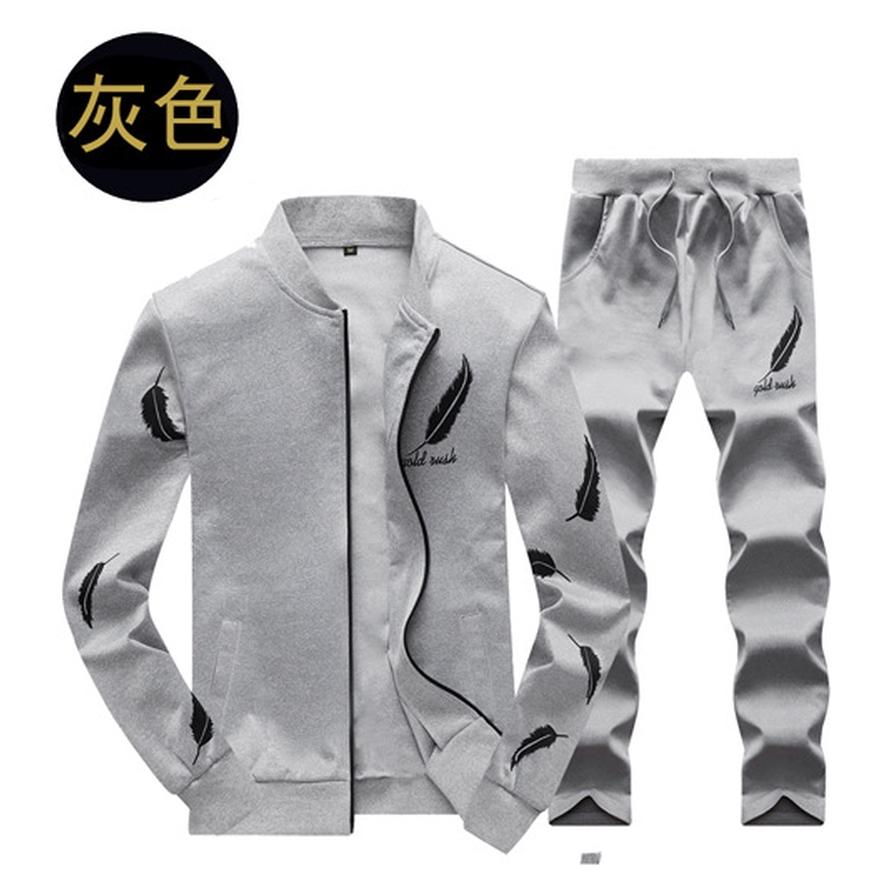 788d7425d2a87 Men's Athletic Tracksuit Full Zip Jogging Sweat Suits Casual Zipper ...