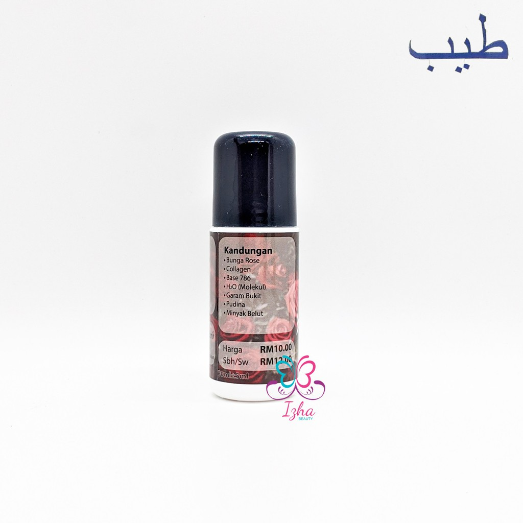 Aura Collagen Rose - 80ml