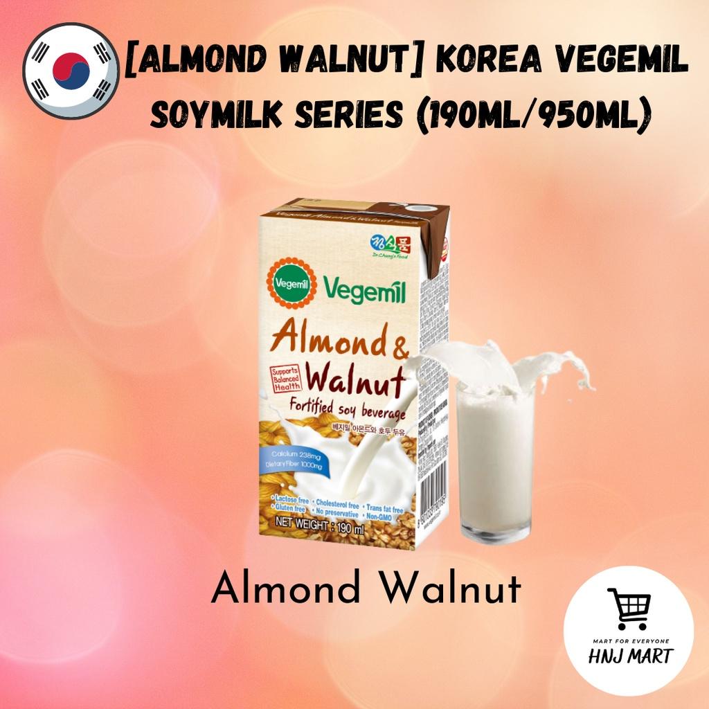 [Almond Walnut] Korea Vegemil Soymilk Series