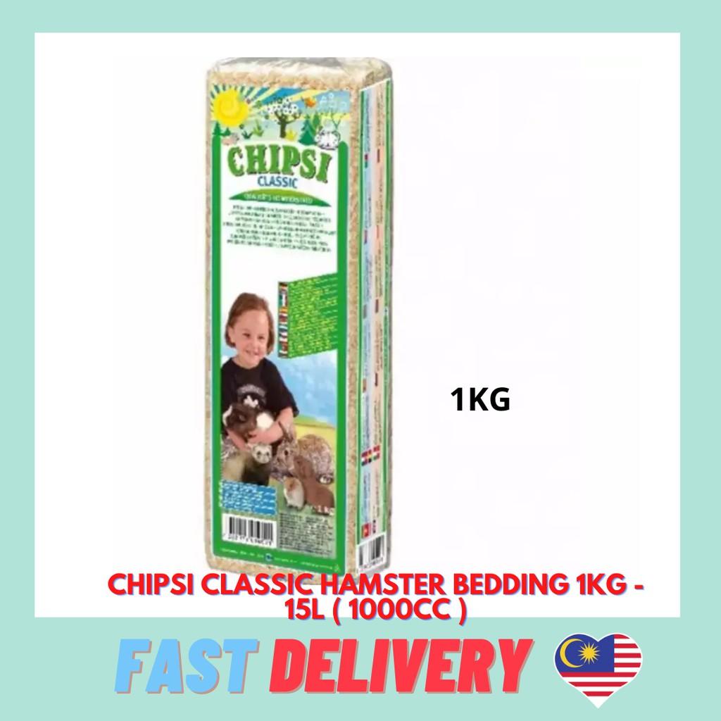 Chipsi Hamster Bedding 15L (1kg) Apple Strawberry Lemon Classic Wood Shaving Small Animal Rabbit Guinea Pig