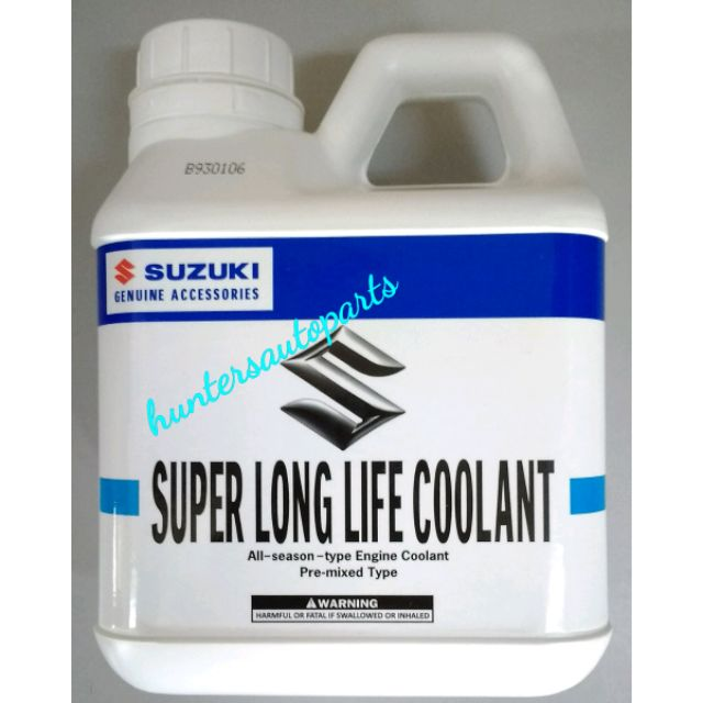 Suzuki Super Long Life Coolant