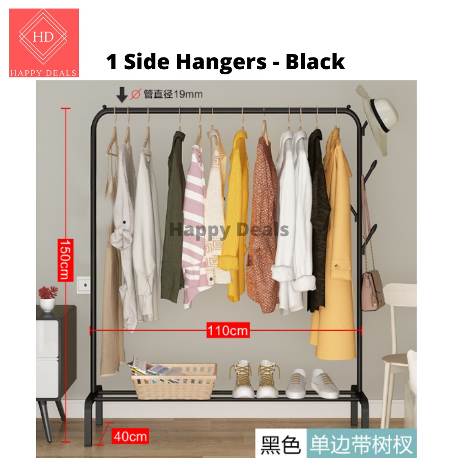 3 in 1 DIY Garment Rack With Side Hangers/ Clothes Rack with Side Hangers/Penyangkut Baju/ Penyidai Baju 站式衣架/钢铁衣架
