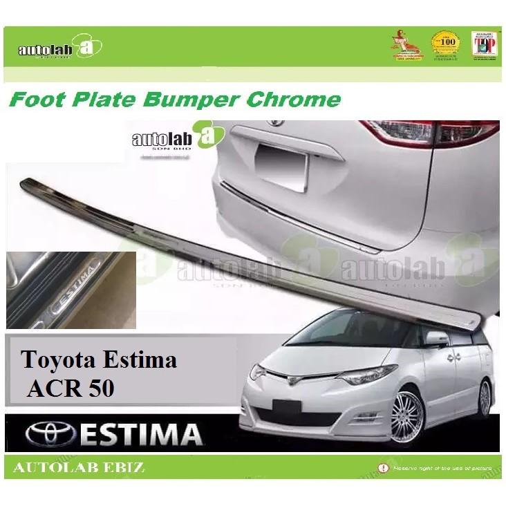 Foot Plate Rear Bumper Chrome Toyota Estima ACR50 08'-12'