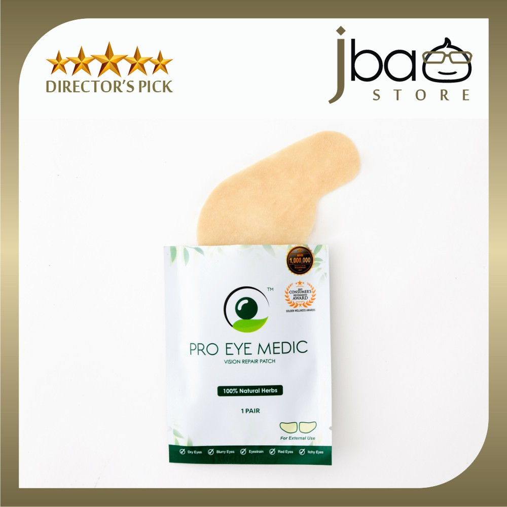100% Natural Herbs Pro Eye Medic Vision Repair Patch Mask ProEye approved by KKM Consumer's Award Spa Relax