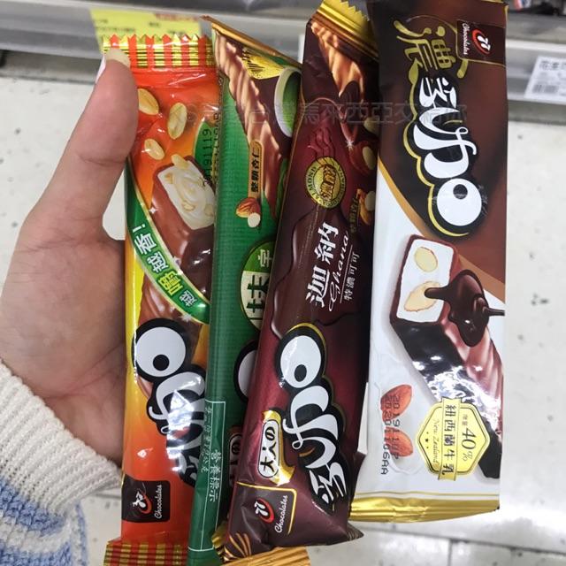 Taiwan 77 Nougat Chocolate 台湾七七乳加巧克力 77乳加 抹茶/迦纳特浓可可/浓乳加/原味
