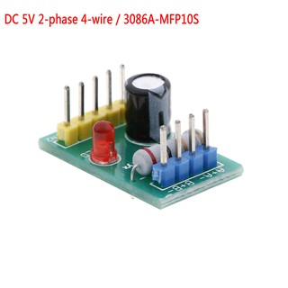 SUN44☞DC4-6V 5V miniature stepper motor driver control board 2