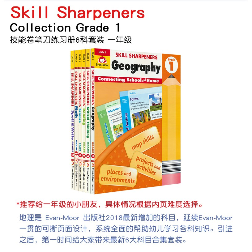 Pre-sale #Evan-Moor Skill Sharpeners Grade 1 California Textbook Primary  School
