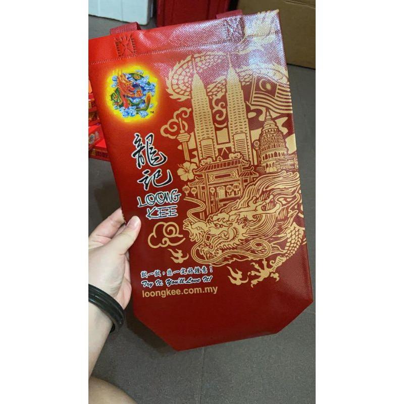 Loong Kee Dried Meat 龙记肉干/贵妃 (真空包装)