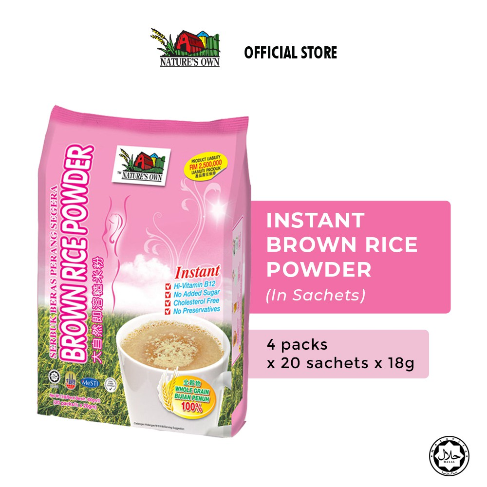 Nature's Own Instant Brown Rice Powder Bundle (4 Packs x 20 Sachets x 18g)