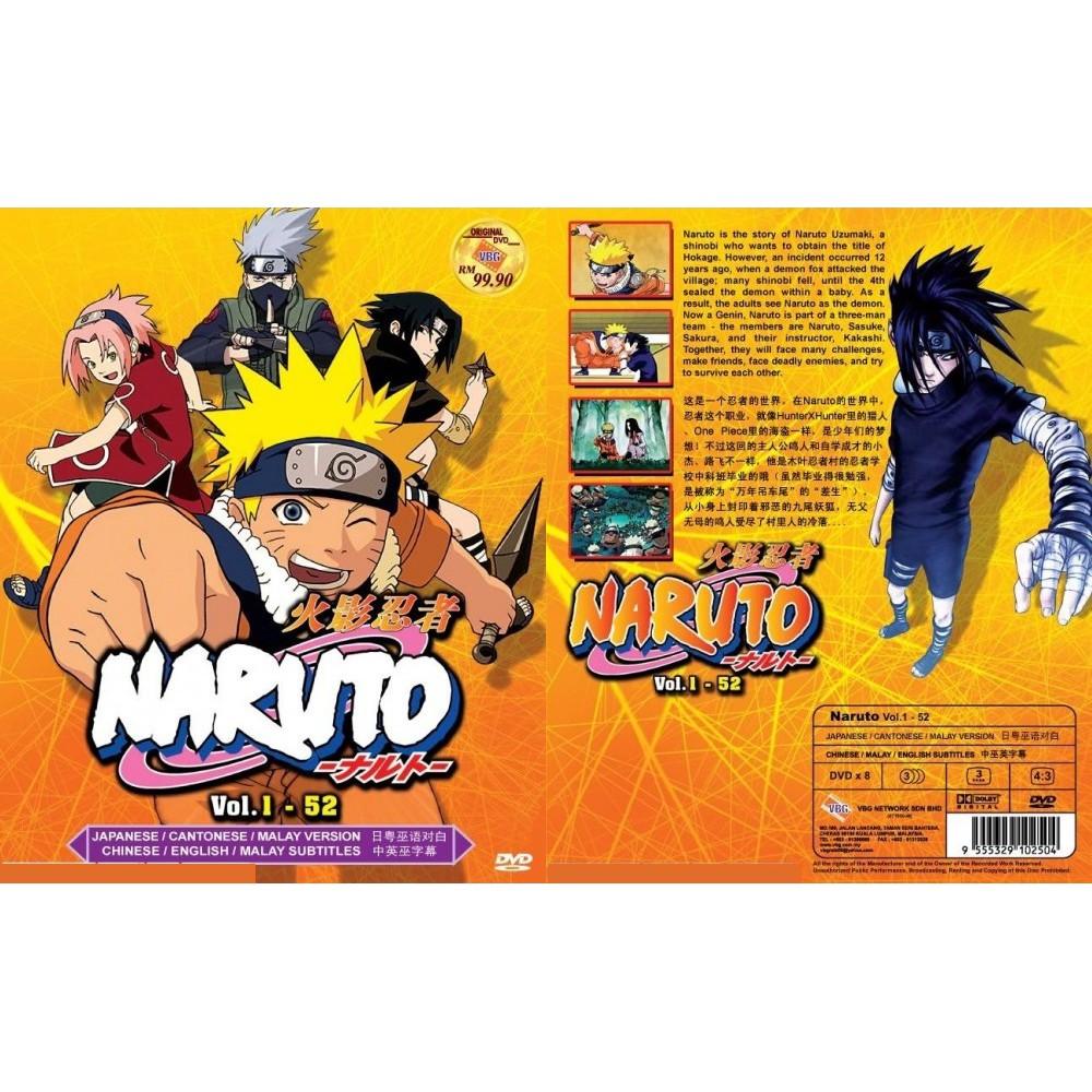 ANIME DVD ~ Naruto Box 1(1-52>)