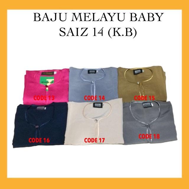 Baju Melayu Baby Saiz 14 (K.18)