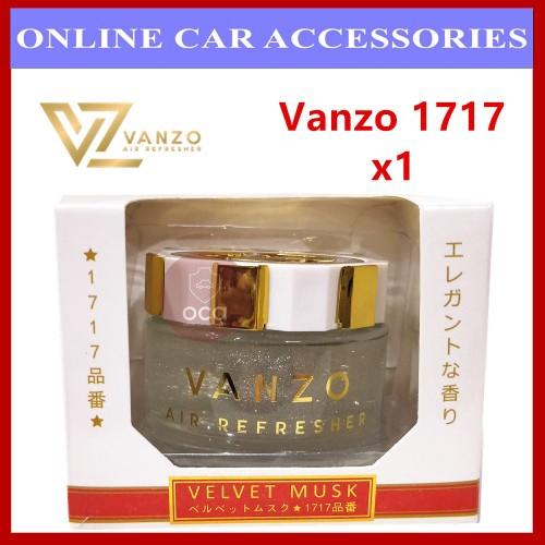 Vanzo 1717 Velvet Musk White Gold Series Gel Car Perfume Air freshener 65ml