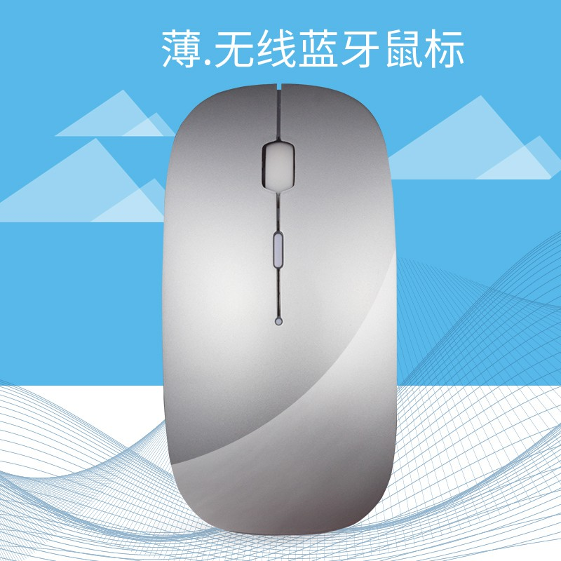Microsoft surface pro4 pro3 Bluetooth mouse rechargeable tablet mute win10  wireless mouse