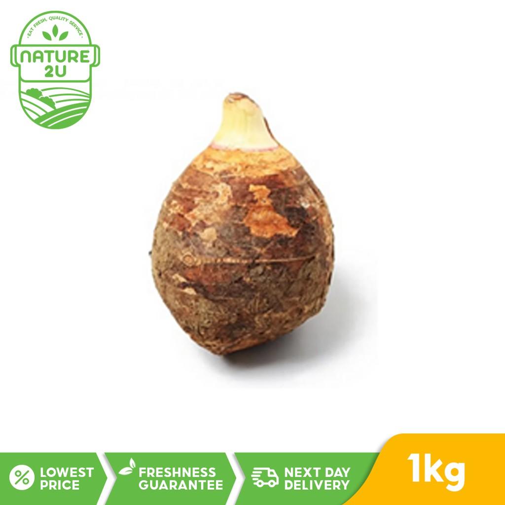 Fresh Vegetable - Yam/Keladi (1KG-1.2KG+-/NOS)