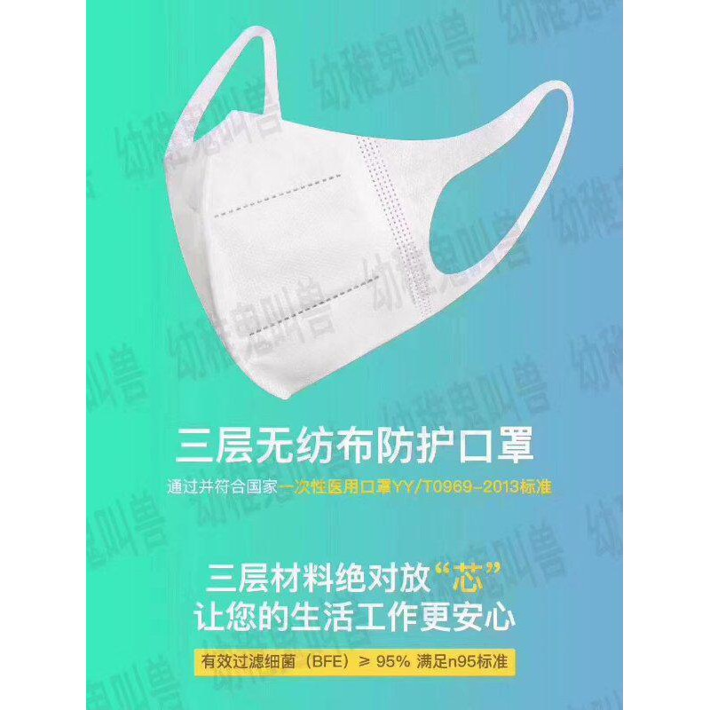 10 pcs / pack 3 Layer 3D Face Mask 1 Pack (Adults) [Ready Stock]